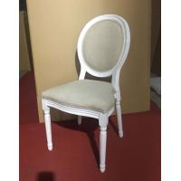China Restaurant  Wedding Dining Chairs Round Back Solid Wooden Material on sale