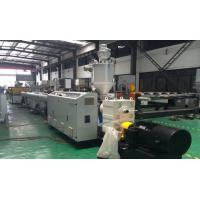 China Garden Hose Pipe Extrusion Machine PLC Control System Water Cooling Bath on sale
