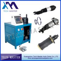 Auto Air Suspension Shock Hydraulic Hose Crimping Machine 0.05mm Accuracy Manufactures