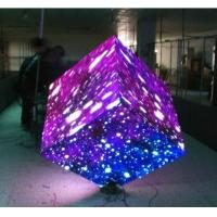 Buy cheap P6.67 indoor flexible led video display screen for advertising / entertainment from wholesalers