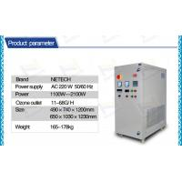 China Oxygen source Adjustable ozone generator industrial with air dryer and air compressor on sale