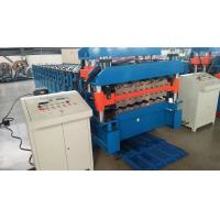 China IBR Metal Roof Making Machine , Blue Double Layer Forming Machine With 1.5 Inch Chain on sale