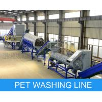 CE ISO9001 PET Bottle Recycling Machine Crushing Washing And Drying Line Manufactures