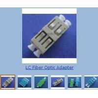 Buy cheap Fiber Optic Adapter-LC Series from wholesalers