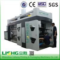 Four Colors Central Impression Flexo Printing Machine For BOPP Films Manufactures