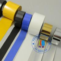Gold hot stamping foil 64cm*120m  for ABS PU leather bag printing Manufactures