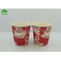 10oz Squat Hot Drink Paper Cups , PE Coated Double / Ripple Coffee Cups Manufactures