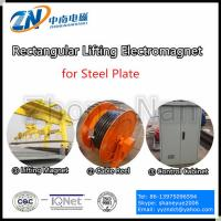 Magnetic Material Handling Equipment for Steel Plate MW84-25042L/2 Manufactures