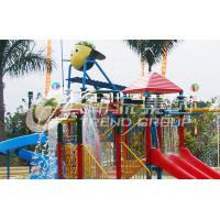 China Water games for children , Mini Water Park with Children Slide (SW-SB) on sale