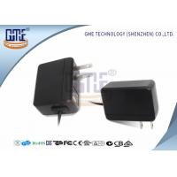 Mobile Phone AC DC Switching Power Supply 3V - 15V UL Aprroved Manufactures
