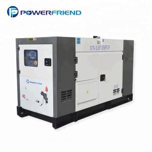 10kw 12.5 Kva 15 Kva 20 Kva 30kva Small Silent Diesel Generator With FAW Engine Manufactures