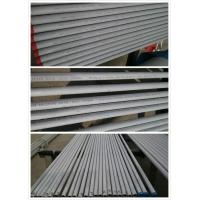 Tp304 | Tp304L | Tp316L  Seamless Austenitic Stainless Tubing | AP Manufactures