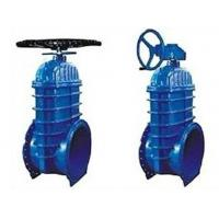 High strength Oversized resilient seated gate mining, power station valve 1.0-2.5MPa Manufactures