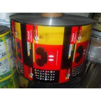 Buy cheap Customized Printing Plastic Film In Rolls For Automatic Packaging For Candy , from wholesalers