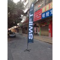 Double Sides Feather Flags and Banners Manufactures