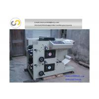 RY series 2 colors label sticker printing machine 60m/minute with die cutting, laminating Manufactures