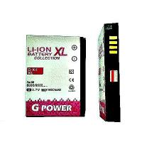 Quality Mobile Phone Battery for Blackberry D-X1 8900 for sale