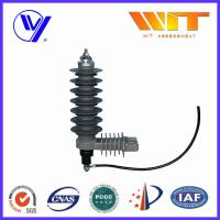 36KV Substation Type Class 2 Composite Low Voltage Surge Arrester with Hoop Manufactures