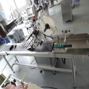 Scratch Card Labeling Machine Manufactures