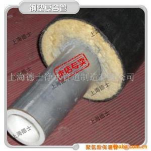 China Polyurethane Foam Insulation Pipe on sale