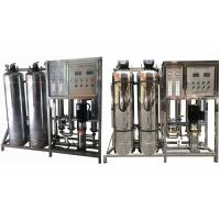 China Reverse Osmosis Drinking Water Treatment System 380V 220V Small 1000LPH RO Plant on sale