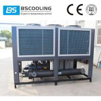 Air cooled screw chiller for industrial process cooling from China Manufactures