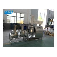 Pharmaceutical Ointment Manufacturing Machine / Vacuum Emulsifying Mixer CE Approved Manufactures