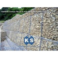 Durable Gabion Retaining Wall 3.0 - 4.5mm Dia with PVC Coated Stainless Steel Galvanized Wire Manufactures