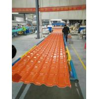 Light Weight Orange Synthetic Resin Roof Tile 1050 mm Width / 2.3 mm Thickness Manufactures