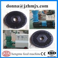 Different models and high level automatic homemade wood flat die pellet machine Manufactures