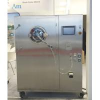 Integrated Design Film Coating Machine For R&D 3 Sizes Movable Pilot Scale - Up Manufactures
