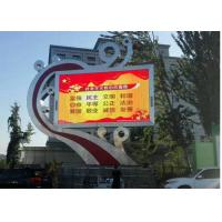 P4.2 Simple Outdoor LED Billboard , Led Video Display Easy Installation Manufactures