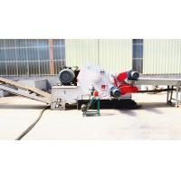 Buy cheap wood chipper machinery industrial wood chipper from wholesalers