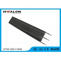 Rectangle PTC Air Heater Element , Electric PTC Heater Extra Low Air Resistance Manufactures