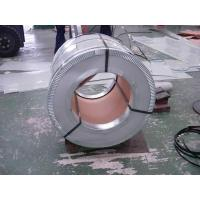 Stainless Steel Circle 201/202/304 Manufactures