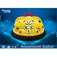 China Fashion Design Amusement Park Bumper Cars Remote Control Built - In Music on sale