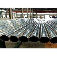 Round 15mm Stainless Steel Pipe Brushed Polished Feature OEM Service Manufactures