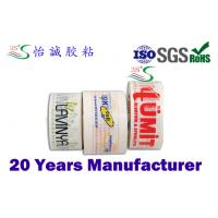 tasteless company logo Custom Printed Packing Tape of Biaxially Oriented Polypropylene film Manufactures