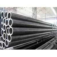 Seamless Carbon Steel Annealed Tube Manufactures