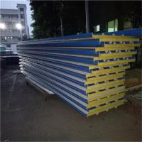 China fireproof double steel corrugated glass wool sandwich roof panel 5950 x 960 x 50 x 0.326mm on sale