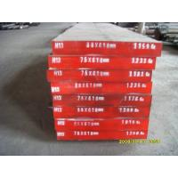 Hot Squeezing Mould Hot Work Tool Steel Flat Bar H13 Manufactures