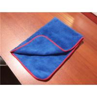 """Blue color 16""""x24"""" microfiber microfibre car cleaning detailing towels/cloth with red edge Manufactures"""