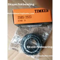 China Nonstandard 342S/332US Inched Taper Roller Bearing , Wheel Roller Bearings on sale