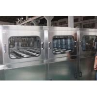 China 5 gallon mineral water filling machine/pure water bottling machine/water filling production line 1 Set (Min. Order) on sale