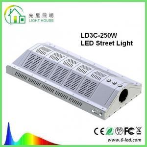 External High Power Street LED Lights / Solar Led Garden Lights IP66 , 3000-7000K Manufactures