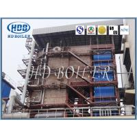 High Pressure Horizontal Painted Industrial Boilers And Heat Recovery Steam Generators Manufactures