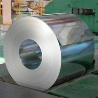 Hastelloy B-3 steel coil Manufactures