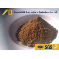 Easy Absorb Cow Feed Supplements / Cattle Feed Additives 8% Max Moisture Manufactures