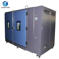 Buy cheap Oversea installation offered OEM bus walk-in temperature humidity environmental from wholesalers