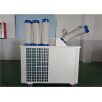 2.5 Ton Air Conditioner , Mobile Evaporative Cooler With Rotary Compressor Manufactures